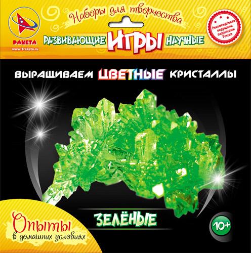 Волшебные кристаллы (зеленые)9706