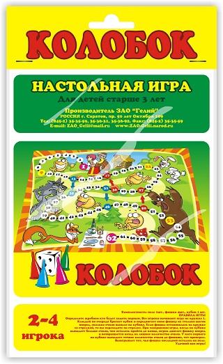 Настольная игра-ходилка &quotКолобок&quot арт. 10506