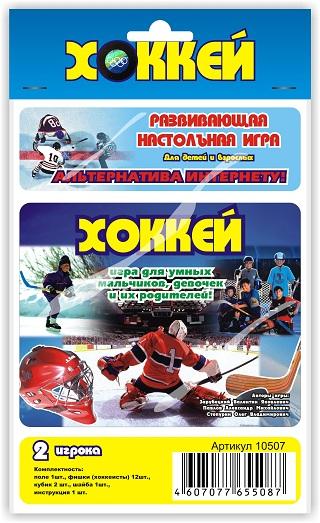 Настольная игра &quotХоккей&quot арт. 10507
