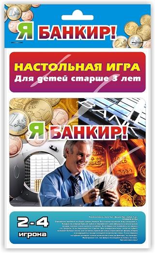 Настольная игра-ходилка &quotЯ банкир&quot арт. 10515