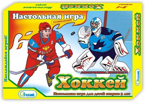 """Настольная игра в подарочной коробке&quotХоккей"""" арт. 10523"""