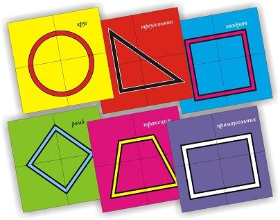 """Кубики (4 куб) &quotИзучаем геометрию"""" арт. 01322"""