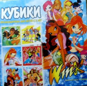 Кубики №42  Магия Winx