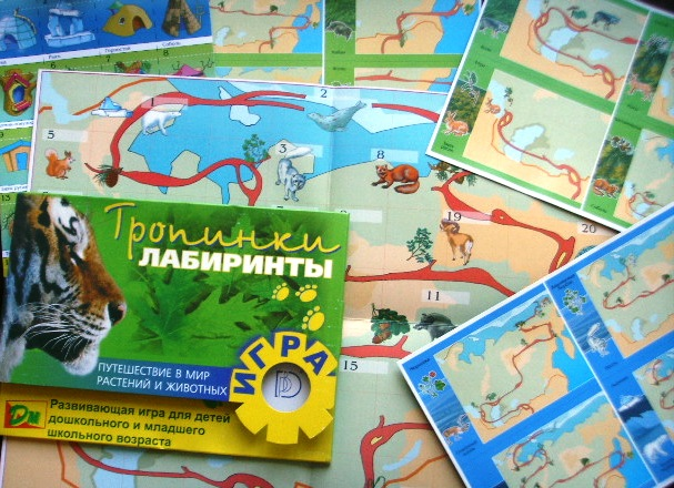 ВикРус(РДМ) Тропинки-лабиринты