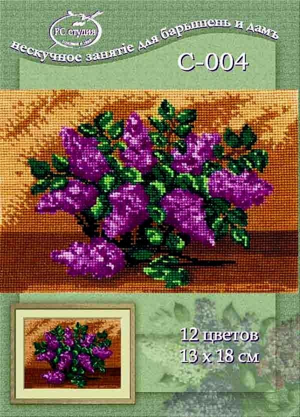 """&quotСирень в корзине"""", 13*18 см, 12 цветов, цветная схема ф.А-4+нитки"""
