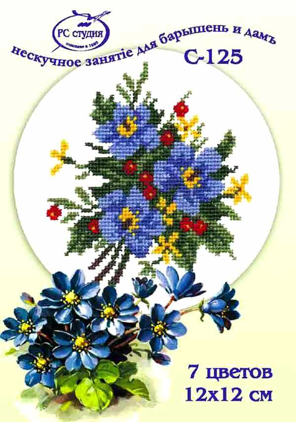"""&quotБукет"""", Схема для вышивания ф А4 + нитки по крупной или средней канве 16*16 см, 7 цветов"""