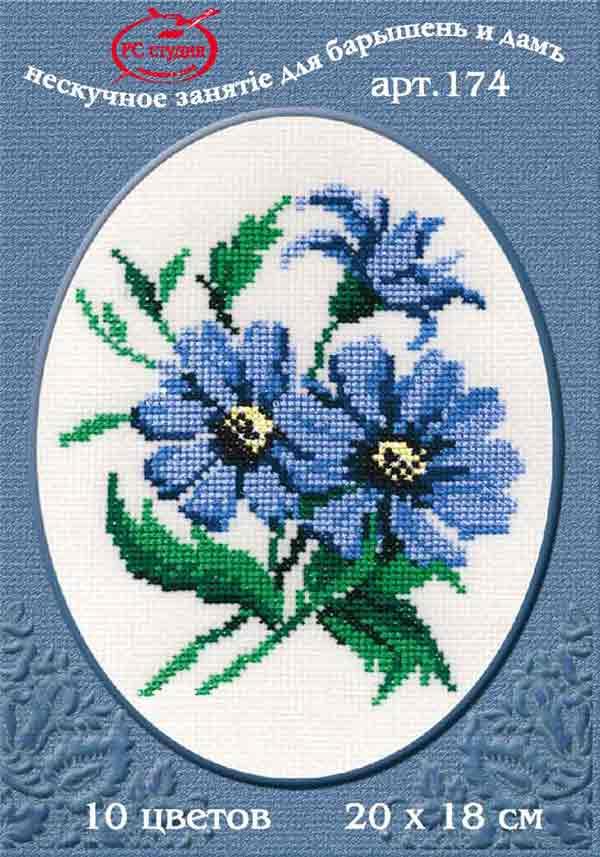 """&quotСиние цветочки"""",схема ф.А-5 + нитки и канва с кл.2-2,5 мм, 20*18 см, 10 цветов"""