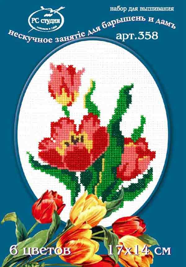 """С-358 Н &quotТЮЛЬПАНЫ"""", схема ф-А5 + нитки 6  цветов 17*14  см на крупной или средней канве"""