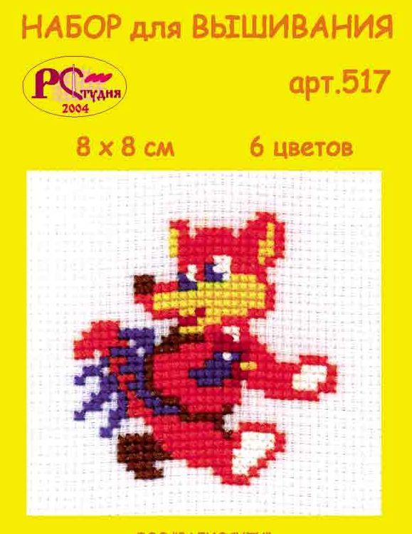 """&quotЛИСЕНОК"""", набор для вышивания по канве с клеткой 2,5-2 мм, 6 цветов, 8х8 см"""