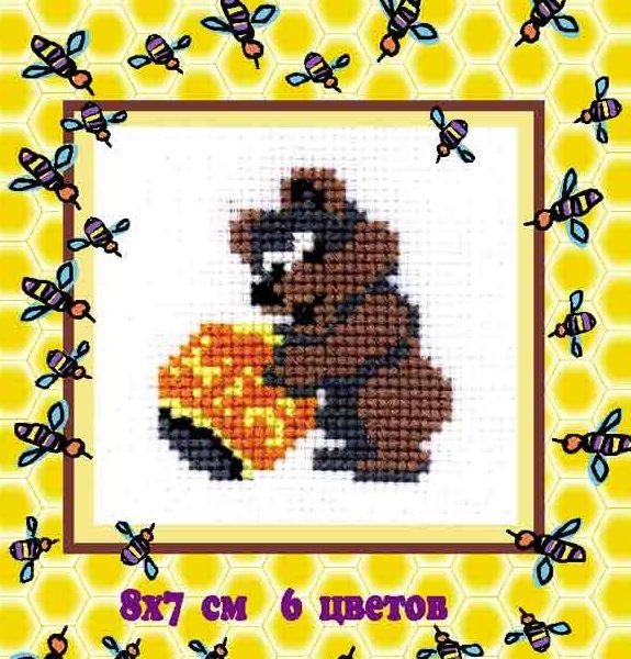 """&quotМИШКА с медом"""", набор для вышивания по канве с клеткой 2,5-2 мм, 6 цветов, 8х7 см"""