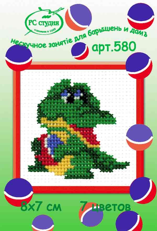 """&quotКрокодил"""", набор для вышивания по канве с клеткой 2,5-2 мм,7 цветов,7*8 см"""