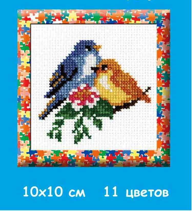 Птички А-6, набор для вышивания по канве арт729