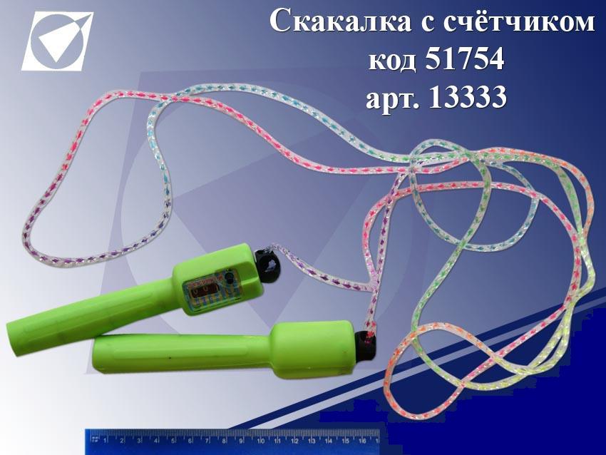Скакалка 13333 со счётчиком, пластик