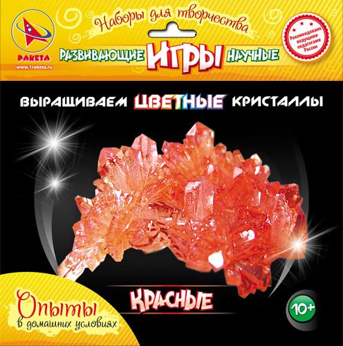 Выращиваем цветные кристаллы (красные)9707