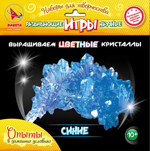 Выращиваем цветные кристаллы (синие)9708