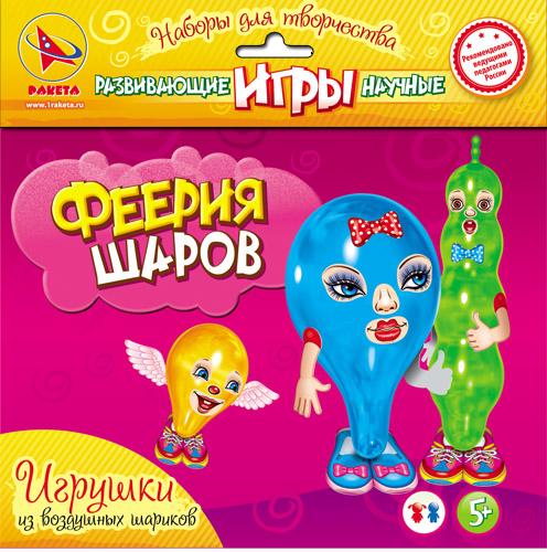 Феерия шаров ( фигурки из шариков и аппликации)9719