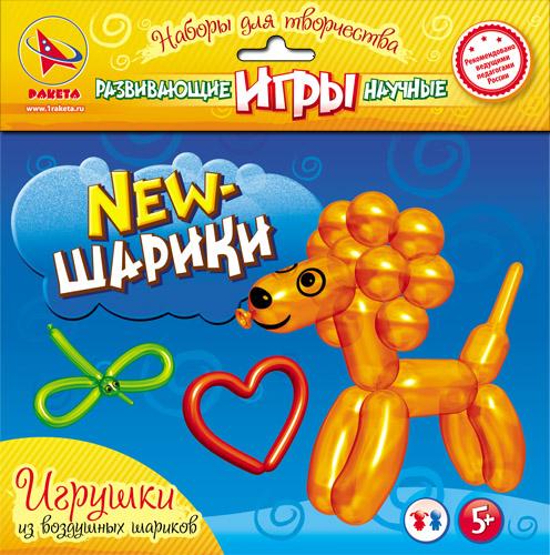 New-шарики (с помощью насоса и шаров делаем зверят)9720