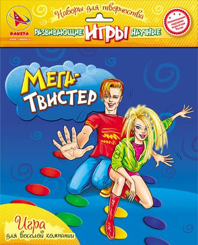 МЕГА-Твистер (хит продаж в Европе и России)9721дорожн.вар